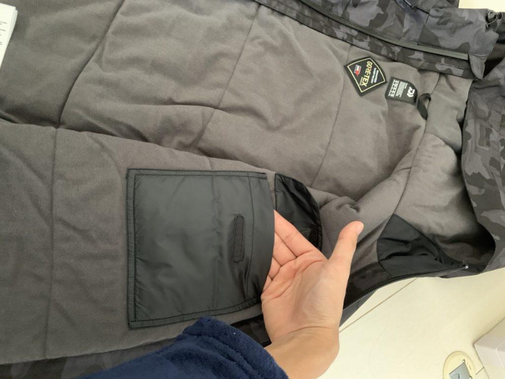 ダイワDW1909の内ポケット