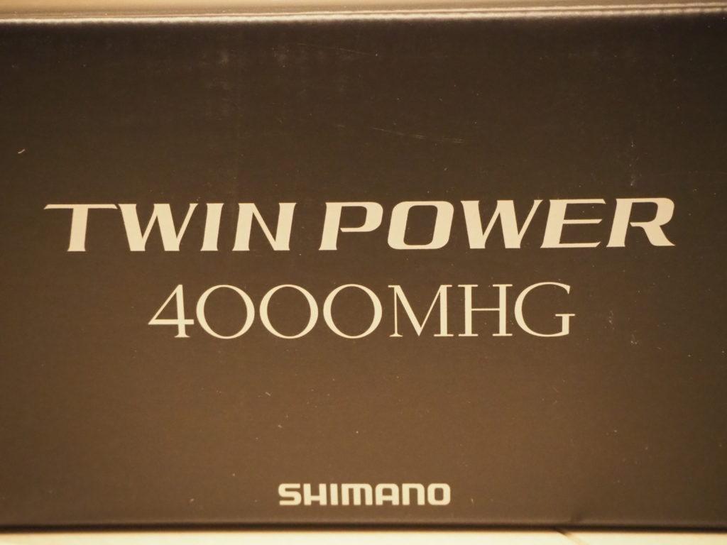 20ツインパワー4000MHG